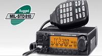 download brochure of ic-2300h of icom vhf malaysia