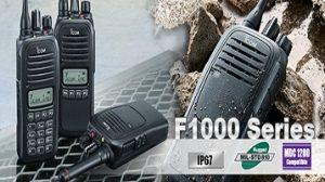 model ic-f1000 & ic-f2000 of icom radio malaysia